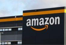 Invertir en Amazon, opiniones